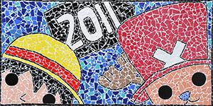 卒園制作2011